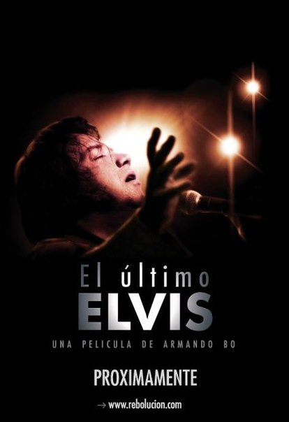 El último Elvis