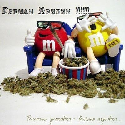 Герман Хритин, 27 июня 1997, Москва, id139541713