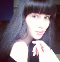 Поліна Новикова