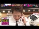 180521 Nakai-kun no Manabu Switch