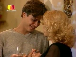 Во имя любви / Por amor 35