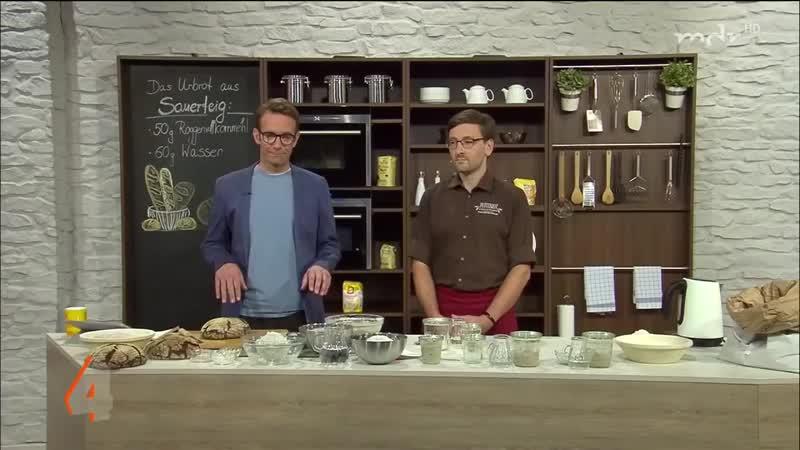 Выведение закваски и выпечка хлеба - инструкция от Луца Гайслера