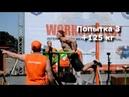 Стритлифтинг отжимания Чемпионат Украины по Street Workout 2018 Климонтов Кирилл