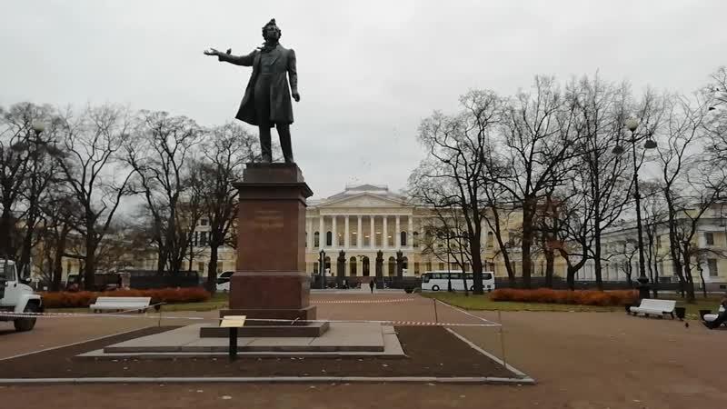 Площадь Искусств ( Санкт-Петербург )