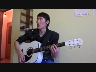 Пётр Погодаев - Звезда по имени Солнце (6 sec)