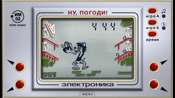 Легенды, в которые верила вся детвора в СССР