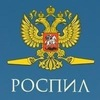 РосПил - война коррупции - Алексей Навальный