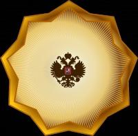 Роман Бродацкий, 28 января 1982, Санкт-Петербург, id163080044