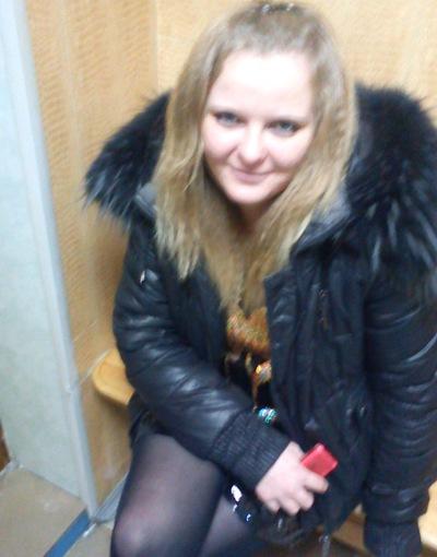 Ирина Маслакова, 26 января , Иркутск, id131353588