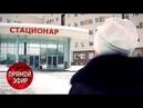 СТЁПАЖИВИ 6-летнего ребёнка довели до состояния комы. Андрей Малахов. Прямой эфир от 14.12.18
