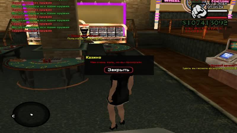 Я вернулся Играем В казино всем приятного просмотра Z GAME От Леона