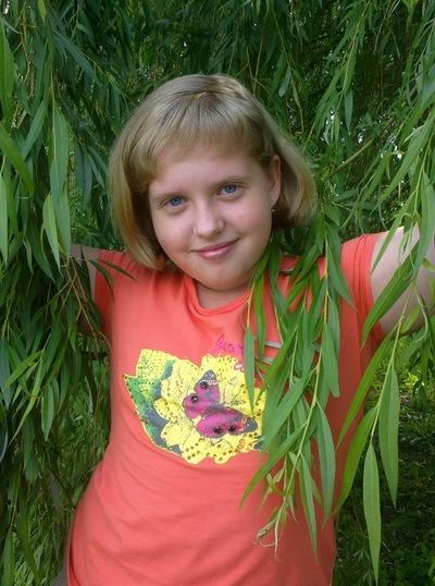 Дарья Богатырева, 20 сентября , Москва, id65826520