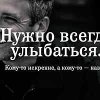 Виктор Можджер