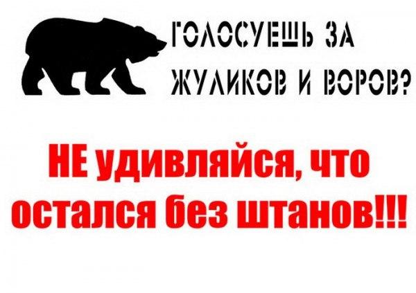 Путин разводится? - Страница 3 MI34icujy70