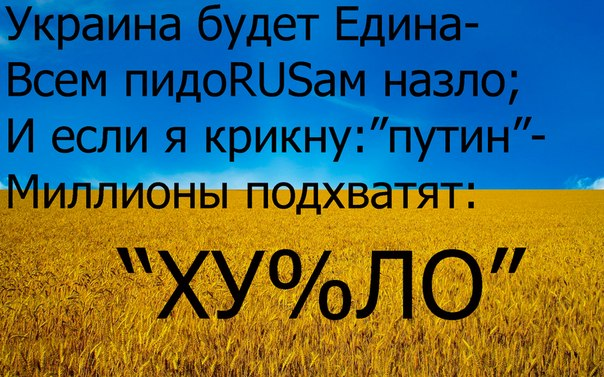 На Луганщине в Сватово снесли Ленина - Цензор.НЕТ 4269