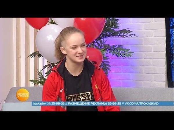 Вне Игры, Алина Колобова, лёгкая атлетика, 2019, kaskad.tv