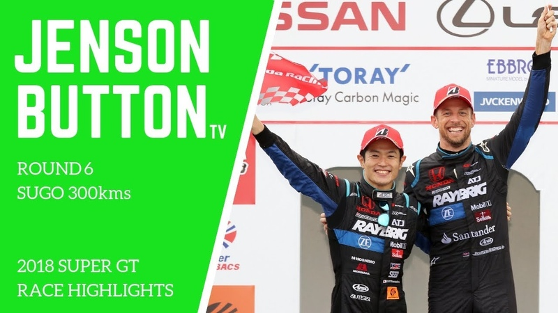Jenson Button TV - Round 6 Super GT 2018 - Sugo 300 (English Commentary)