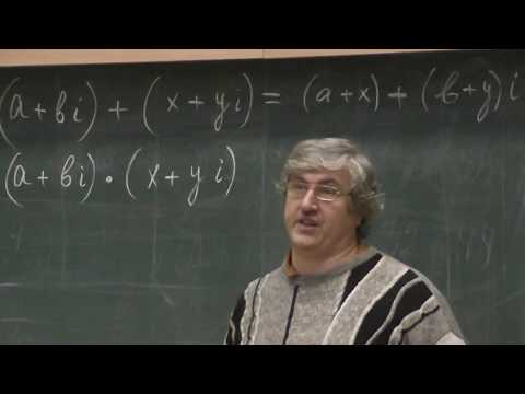 1 Комплексные числа алгебраическое и геометрическое определения