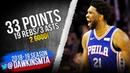 Joel Embiid Full Highlights 2019.01.23 76ers vs Spurs - 33 Pts, 19 Rebs! | FreeDawkins