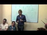 Вводный семинар
