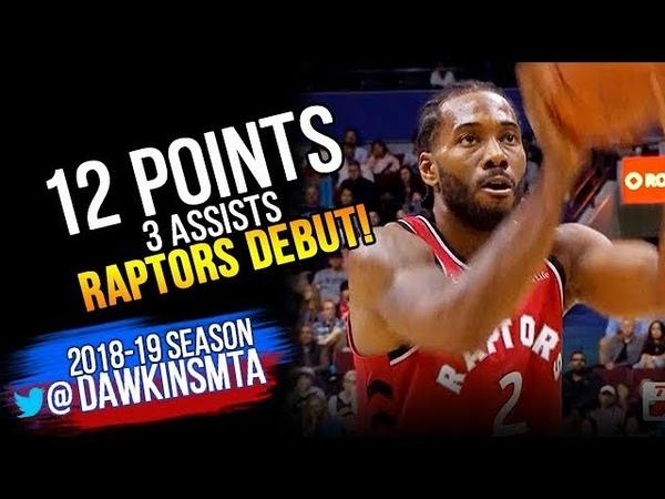 Kawhi Leonard Raptors DEBUT 2018.09.29 vs Blazers - 12 Pts, 3 Asts in 1st Half! | FreeDawkins