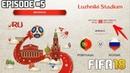 ЧЕМПИОНАТ МИРА 2018 ЗА СБОРНУЮ РОССИИ В FIFA 18 ФИНАЛ WORLD CUP 2018 Russia