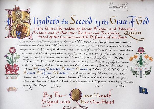 Накануне свадьбы Елизавета II дала согласие на брак принца Гарри и Меган Маркл