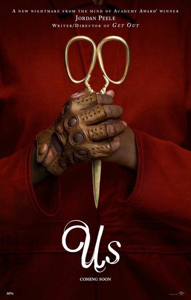 Вышел первый трейлер хоррора «Мы» от режиссёра «Прочь» Universal Pictures выпустили дебютный трейлер фильма «Мы» нового проекта от оскароносного Джордана Пила, режиссёра и сценариста «Прочь».