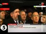 Крым с Украиной. Р. Чубаров обращение к народу.