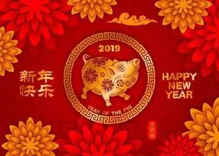 Предсказания на 2019 год: жизнь этих трех знаков Зодиака изменится в Новом году