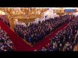 Губернатор Андрей Бочаров принял участие в инаугурации Президента России Владимира Путина