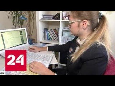Интернет в помощь: в школах Москвы начался эксперимент по отказу от тетрадей и учебников - Россия 24
