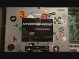 Аппаратный фуршет от 102 rec в клубе «Культура»