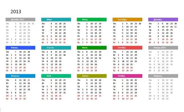 Разное. в формате docx.  В календаре отмечены выходные дни в соотношении с праздниками.