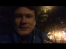 Осенний вечер в Москве