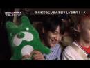 180818 Abema TV SHINee MInho