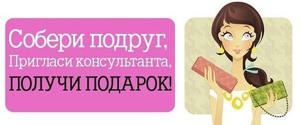 hozyayka-gluboko