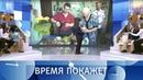 Время покажет 16 08 18 Американец в Ульяновске 2 августа в эфире Время покажет пенсионерка из Ульяновска пригласила журналиста постоянного эксперта программы Майкла Бома в гости