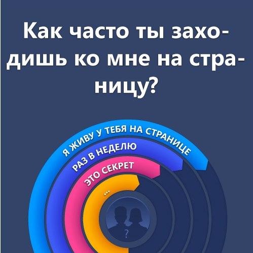 Фото №310512371 со страницы Анастасии Мироновой