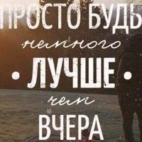 Юра Кузик