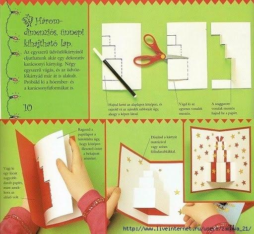Объемная открытка своими руками на день рождения девочке