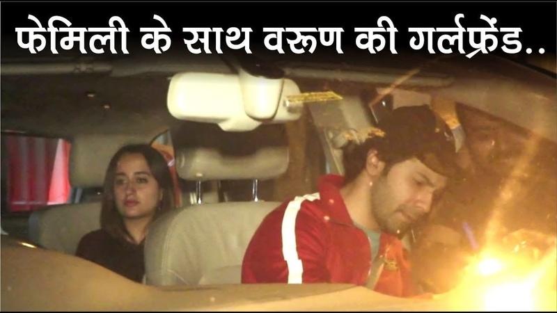 Apni Family Aur Girlfriend Ke Sath Varun Dhawan Ka Movie Date Kalank