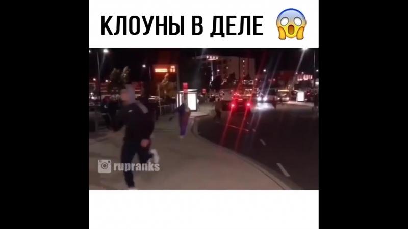 Клоуны в деле)
