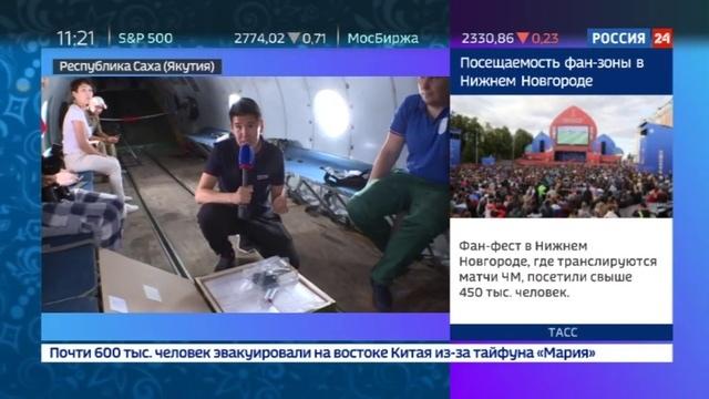 Новости на Россия 24 • В труднодоступных районах Якутии идет борьба с лесными пожарами