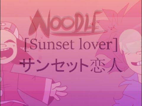 Sunset Lover | Noodle - Gorillaz