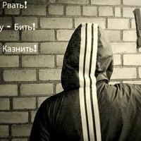 Рома Гусейнов, 22 декабря 1998, Москва, id182229743
