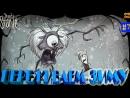 😈Don't Starve - Переживаем зиму! 7 выживание прохождение стрим экшн приключение хоррор