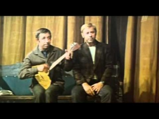 ОЛЕГ ОНУФРИЕВ и БРОНИСЛАВ БРОНДУКОВ   поют песню  ОДУВАНЧИКИ из фильма КОТ В МЕШКЕ