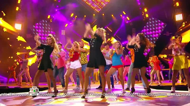 Танцующий город на TOP DISCO POP 2. Фабрика - Asereje