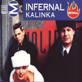 Infernal альбом Kalinka - EP